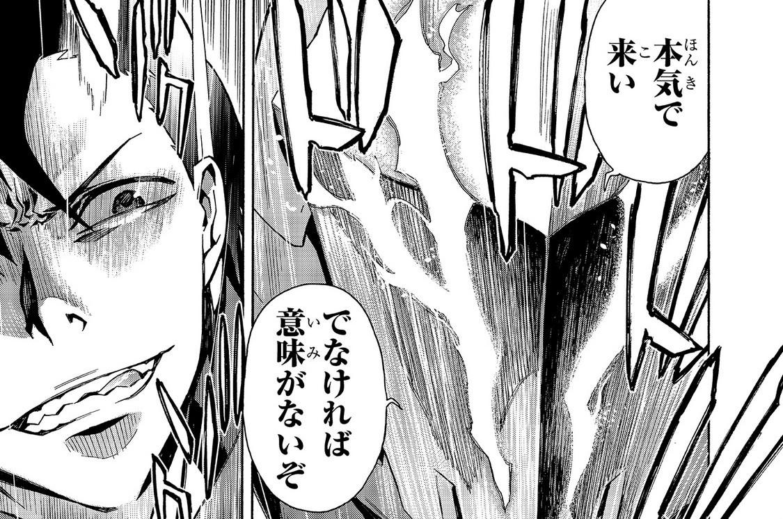 第4話「黒霊騎士Ⅲ」