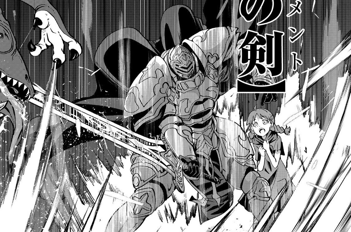 第3章「流離う白銀の傭兵 Ⅱ」