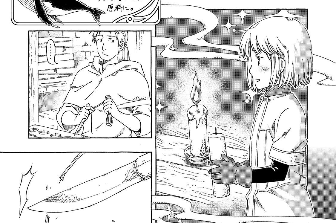 閑話①「錠の城の暮らし 灯かりの話」